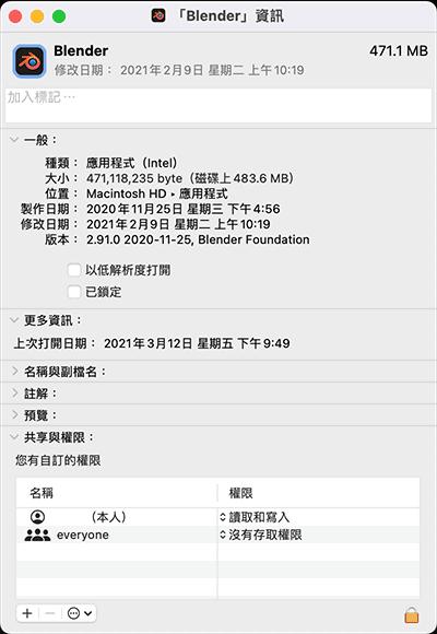 Mac應用程式icon圖示 - 图示资讯窗口
