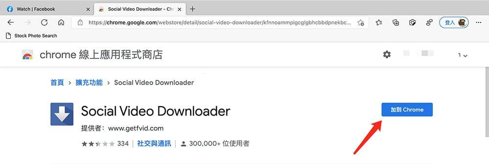 Social Video Downloader下載於安裝