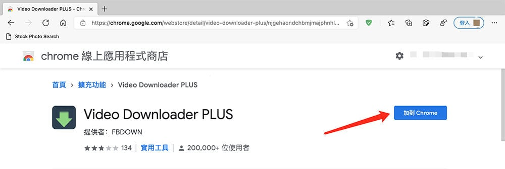 Video Downloader PLUS下載於安裝