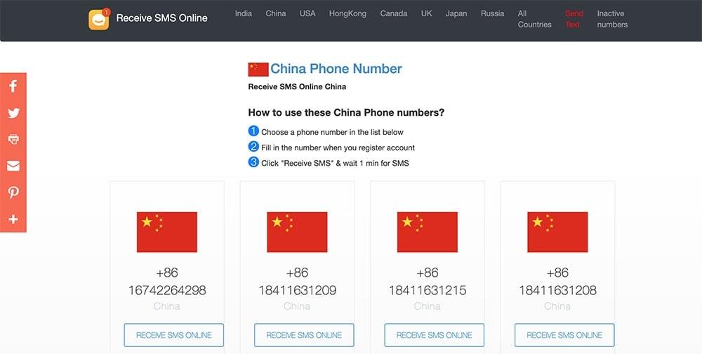 中国大陆手机号码验证代收简讯网站推荐- Receive-SMS