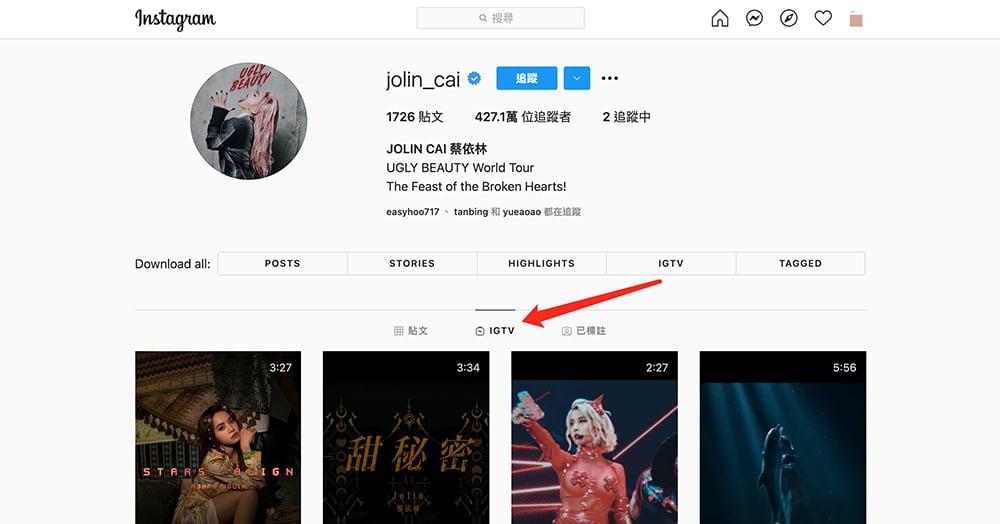 Downloader for Instagram™:批次IG照片下載Chrome擴充功能 - IGTV