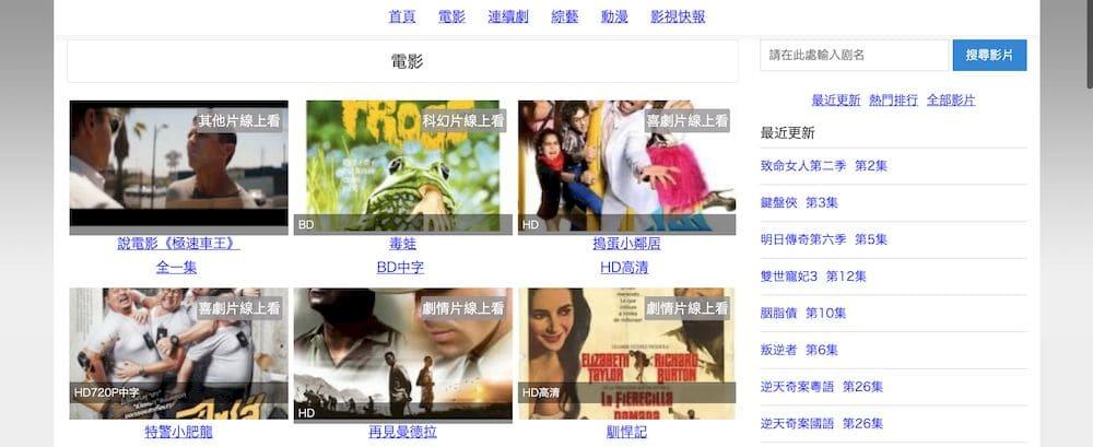 10個小鴨影音線上看電影替代方案 - dramasq.app