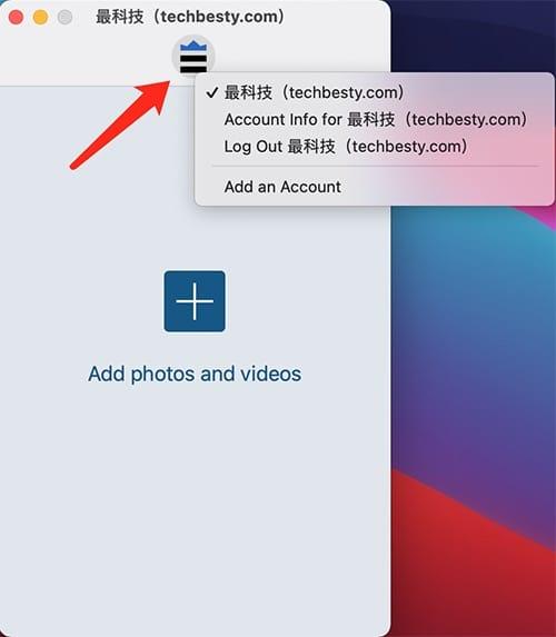 IG電腦版下載 mac - uplet新增帳戶