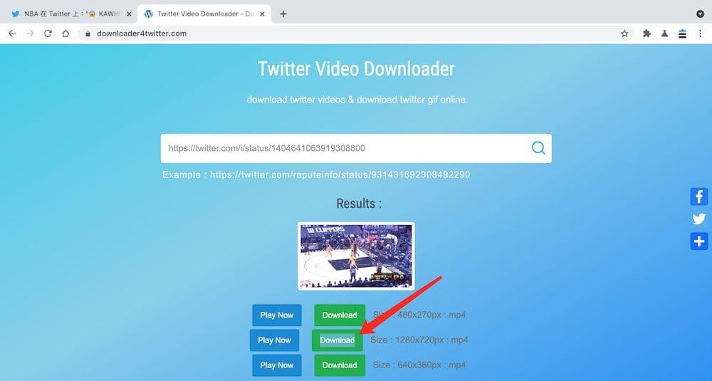 Twitter下載工具推薦 - downloader4twitter - 下載