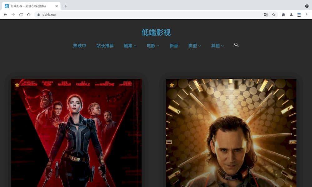 8個123KUBO線上看劇替代網站 - 低端影視