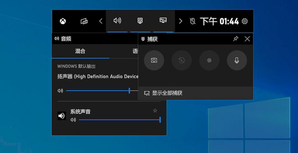 8款最推薦的 Win 10 螢幕錄影軟體推薦 - Windows 10螢幕錄影內建功能