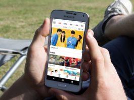 99KUBO APP下載安裝教學(Android&iOS)