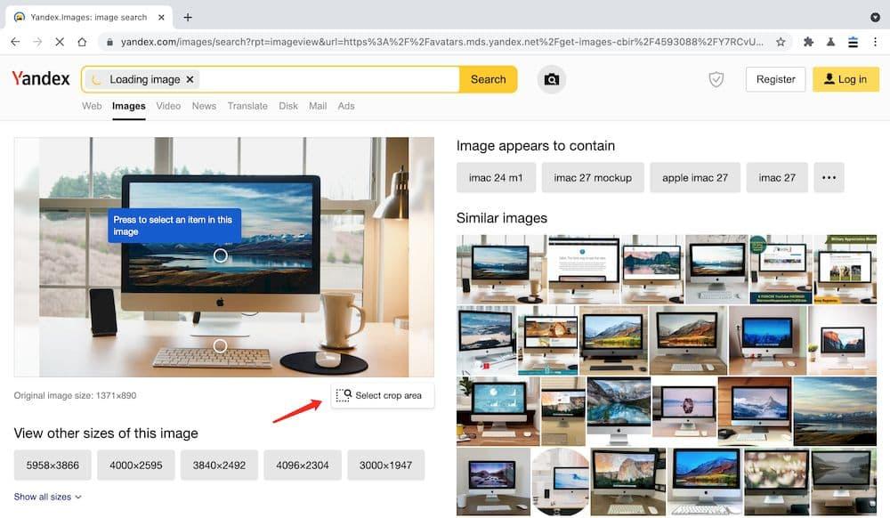 Yandex以圖找圖功能教學 - 搜尋結果