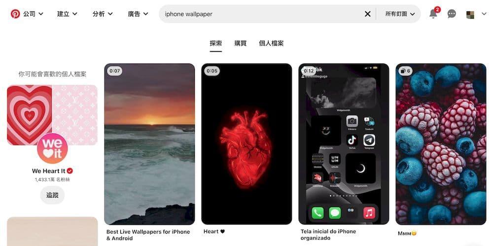 7 個免費精選 iPhone 桌布網站推薦 - Pinterest